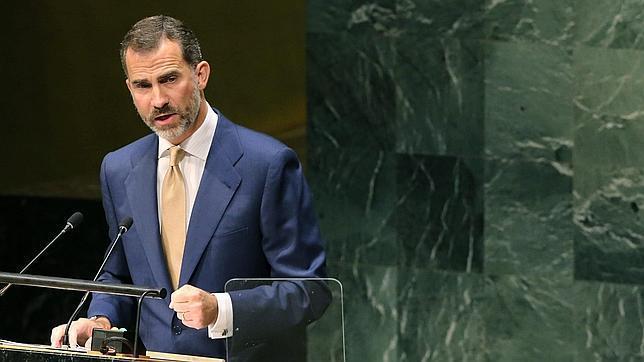 Don Felipe, durante su intervención