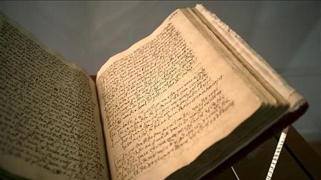 Manuscrito del Libro de la Vida, de Santa Teresa