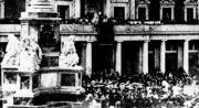 Pío IX bendice desde la Embajada de España el monumento a la Inmaculada Concepción en 1857. CORTESÍA EMBAJADA DE ESPAÑA