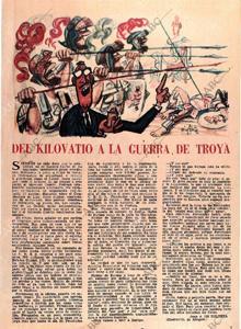 Publicado en 1962