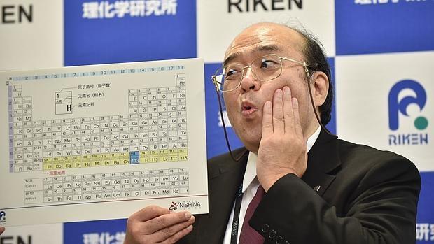 Kosuke Morita, durante la rueda de prensa de presentación del elemento 113