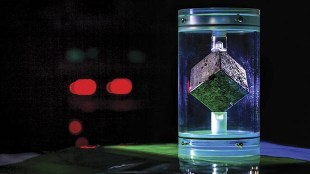 El cubo de uranio objeto de la investigación de Timothy Koeth y Miriam Hiebert