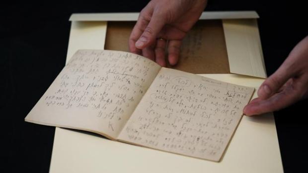 Cuaderno en el que Kafka practicaba hebreo