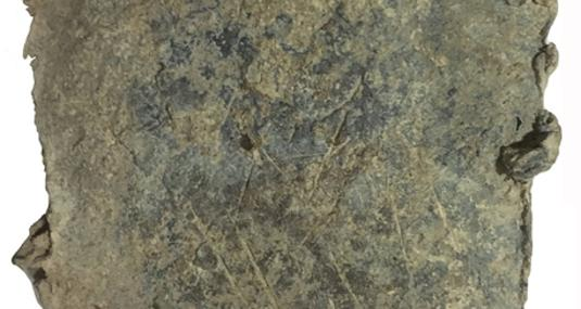 Detail of the lead ingot found in Santomera