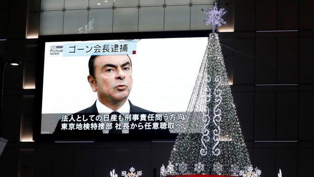 Imagen de Goshn en una de las pantallas informativas de Tokio