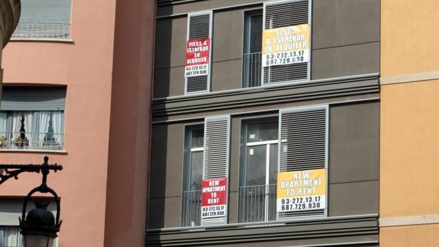 Los ingresos por alquilar un inmueble como vivienda habitual disfrutan de una reducción del 60% en el IRPF