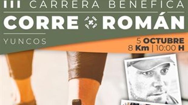 Se mantiene el nombre de Román como homenaje al cabo de la Guardia Civil, que arriesgó su vida por la seguridad de los yunqueros