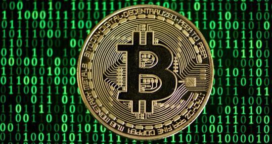 Imitacoón física de lo que sería un «bitcoin»