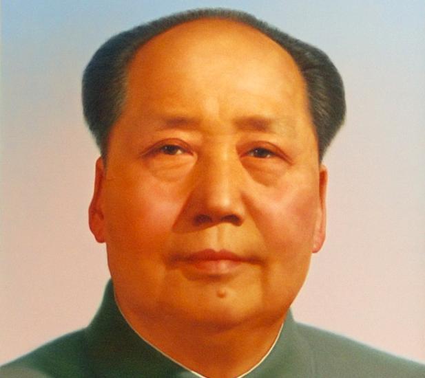 Retrato oficial de Mao, tal como aparece en la Plaza de Tiananmen