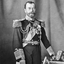 El zar Nicolás II