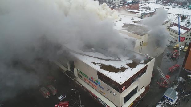 Se ha producido un gran incendio en un centro comercial en Rusia