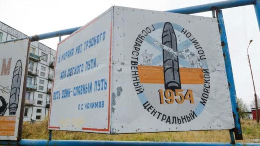 Rusia da la orden de evacuar el pueblo cercano al lugar donde estalló un misil nuclear y más tarde la cancela