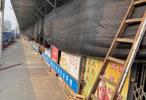 Mercado de Huanan, en Wuhan, donde se cree surgió el coronavirus