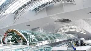 Aeropuerto de Incheon, en Corea del Sur