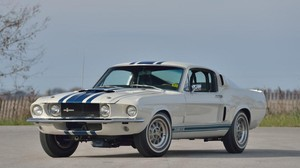El Ford Mustang más caro del mundo