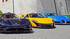 La colección confiscada de coches de lujo de Teodorín Obiang, hijo del dictador