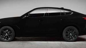 El coche más negro del mundo no saldrá a la venta