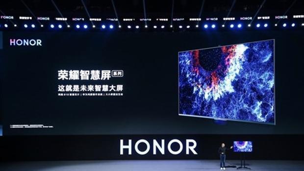 Harmony OS: la alternativa Huawei a Android debutará en los televisores Honor Vision